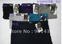 Boxers & Boy Shorts bamboo boxer briefs - Men s casual boxer briefs bamboo fiber boxers Men s casual underwear XL LARGE SIZE