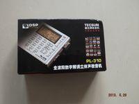 Wholesale PL TECSUN PL310 FM MW LW SW DSP WORLD BAND RADIO H104