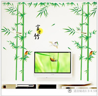 Nature bamboo growth - Lucky bamboo wall decals precious bamboo wall paper large size removable green wealthy bamboo wall sticker