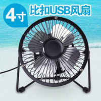 Wholesale 4 usb small fan quiet computer small electric fan electric iron mini laptop cooling pad