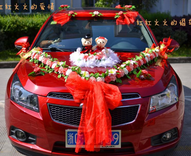 Car decoration cartoon car decoration wedding gifts for Automobile decoration