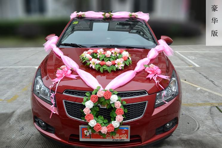 Car wedding decoration romantic decoration for Automobile decoration