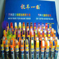 Wholesale auto paint pen up painting liquid paint repair pen car scratch paint repair pen Car paint pen repair filler sealer pen free ship