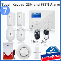 Wireless Enable/Disable Yes Touch Keypad LCD GSM PSTN Wireless Security Home Office Burglar Intruder Alert Alarm System Auto Dial Fire Alarm Commercial iHome328GPB7