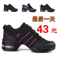 Wholesale Spring and autumn dance shoes increased gauze breathable square dance shoes dance shoes soft outsole women s shoes fitness