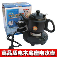 Wholesale Stainless steel iopened bubble electric kettle pot tea towel