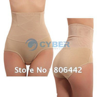 Wholesale career dresses Women s High Waist Tummy Control Body Shaper Briefs Slimming Pants Knickers Trimmer Tuck