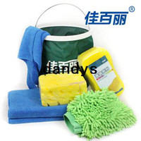Wholesale For BELLE carwashes set car bucket car wash bucket car wash towel sponge gloves