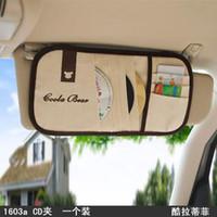 auto shade - Car sun shading board cd folder beige auto upholstery decoration supplies car sun shading board cover