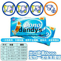 Wholesale Small dono disposable pet dog physiological pants diapers menstrual pants urine pants