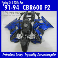 Comression Mold For Honda CBR600 F2 Motocycle fairings for HONDA CBR600 F2 91 92 93 94 CBR600F2 1991 1992 1993 1994 CBR 600 glossy blue black custom fairings set UU7
