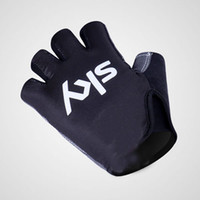 Wholesale Sky Half Finger Cycling Gloves ciclismo Guantes Quick Dry Bicycle Racing Gloves