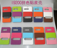 Cheap Leather i9200 flip leather case Best For Samsung  Galaxy Mega 6.3 case
