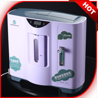 Wholesale Hot Selling Top Quality Oxygen Concentrator Generator with Adjustable Oxygen Output amp Concentration Low Noise LCD Display Remote Control