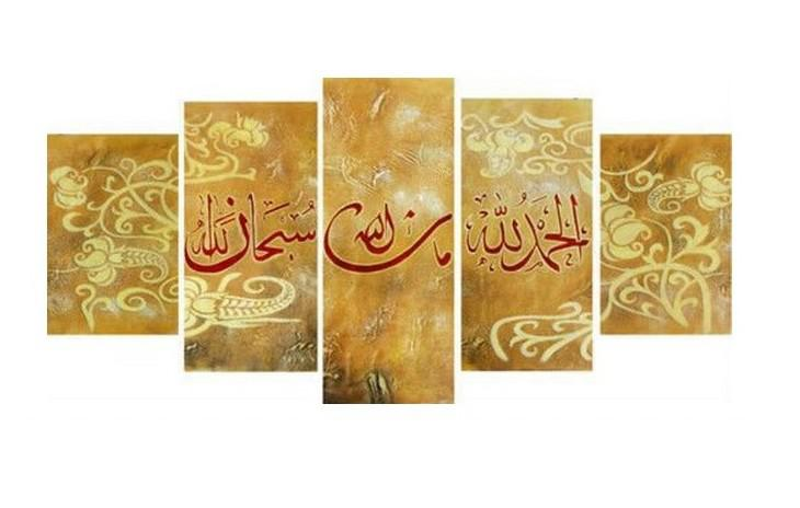 5 pc large panel canvas wall art islamic 100 hand oil painting no frame