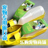 other other other Automatic pet water dispenser the dog water dispenser teddy travel water bottle dog supplies portable water dispenser