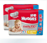Wholesale HUGGIES Dry and comfortable diapers S60 pieces of diapers