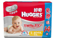 0-3 Months huggies - Huggies silver dry and comfortable diapers S60 pieces