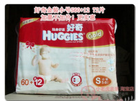 Wholesale Hies Diapers S gold S60 pieces