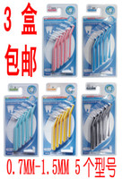 Wholesale Gute interdental brush l interdental brush0 mm boxes
