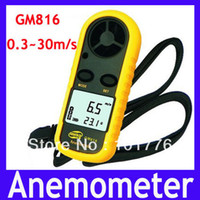 Wholesale Digital Beaufort Anemometer GM816 measure temperature MOQ