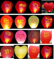 Sky Lantern Holiday  High quality flying paper sky lanterns Manufacturer selling flying paper sky lanterns Wish gift flying lantern H990