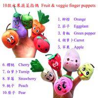 Wholesale Adorable Kinds Baby Girls Kids Fruits Toys Plush Finger Puppet Vegetables Finger Puppets Doll Christmas Easter Children Gifts Fancy