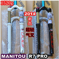 Wholesale MANITOU R7 PRO mountain fork pressure lock fork MM new bike fork for mountain bike