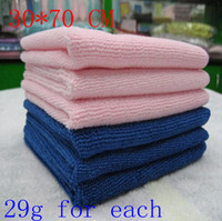 Wholesale 60PCS CM Soft Microfiber Bath Sheet Beach Towel Microfibre Towels Yoga Bath Absorbent Cloths Drying Cloth g for each