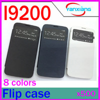 For Samsung   DHL 500PCS New S View window skin shell for Galaxy Mega 6.3 i9200 flip leather case cover RW-L11-174