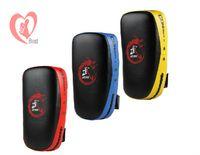 Wholesale taekwondo foot target boxing hand target boxing target sanda foot target quadripartite