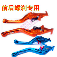 Wholesale Refires motorcycle electric bicycle horn electric motor brake lever disc brake handle