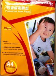 2017 heat sublimation paper Professional inkjet paper A4 210*297mm, heat press sublimation paper. waterproof 500sheets  5bag
