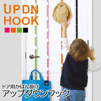 Wholesale door belt after door backpack hanging strap storage Over Door Hooks Hat Bag Clothes Coat Towel Organizer Bag Rack Holder