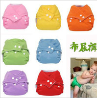 Wholesale New Hot Sale Reusable Washable Baby Cloth Nappies Nappy Diapers Baby Diapers