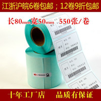 Wholesale Bar code paper labelprinting paper label printing machine sticker thermal paper label