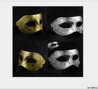 Wholesale Golden Silver Vintage Roman Gladiator Men s Venetian Mask Carnival Mask random color