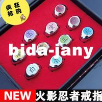 Green,Blue,Brown,Orange,Gray,Yellow,Purp akatsuki ring set - naruto akatsuki ring Ring xiao organization finger ring skunks ring cos set set