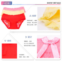 Transparent Lace Valentine's Day 50pcs Lady Sexy Doll Lingerie Sexy Underwear Baby Doll Colorful Butterfly Lace Thong Panty G-String