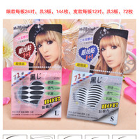 Wholesale Black Eyelid Tape Sticker Stype Double Eye Paster Pieces with a box piece