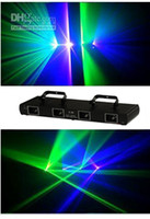 Blue auto bg - Super Power mW lens DMX Double Green Blue GB BG Disco Party DJ Laser Light