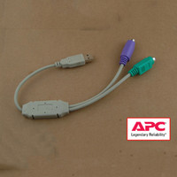 apc usb cable - 1piece quot APC USB A male to dual PS female y splitter adapter cable for key board and mouse