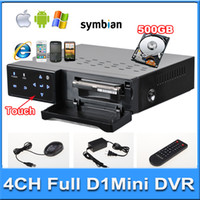 Wholesale 4CH Stand Alone H Realtime Full D1 CCTV DVR Recorder Touch Panel inch GB Hard disc inlcuded mini Security DVR