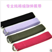 Yoga Straps band tension - 2014 new Cotton Yoga Stretch Belt Yoga Tension Bands Pilates Bands Yoga Straps Yoga Supplies Yoga Rope FreeShipping