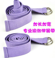 Yoga Hair Bands stretch band - FreeShipping Cotton Yoga Stretch Belt Yoga Stretch Bands Pilates Bands Yoga Straps Yoga Supplies