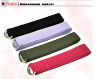 Wholesale 50 Color Cotton YOGA Belt Tension rope Professional Yoga Straps Yoga Stretch Bands Yoga Tension Bands Pilates Bands