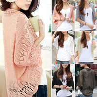 Wholesale Women Ladies Hollowed Dolman Sleeve Knitted Crochet Top Blouse Cardigan Dress
