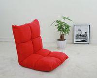 modern sofa - Adjustable Floor Chair Color Position Folding Japanese Inspired Living Room Design Lovely Modern Fashion Upholstered Sofa Chair Recliner
