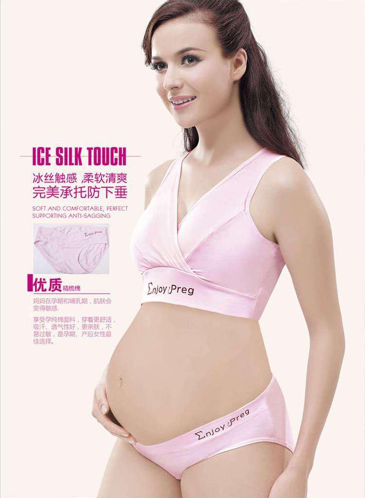 Hot Pregnant Women Bra Fashion Maternity Underwear New Mother ...