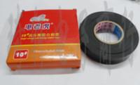 Wholesale wholesalve High pressure adhesrubber selfive tape kv Ignition tape free shiping